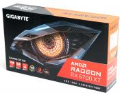 Gigabyte Radeon RX 6700 XT Gaming OC review – Introduction