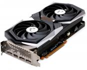 MSI Radeon RX 6600 XT Gaming X review – Introduction